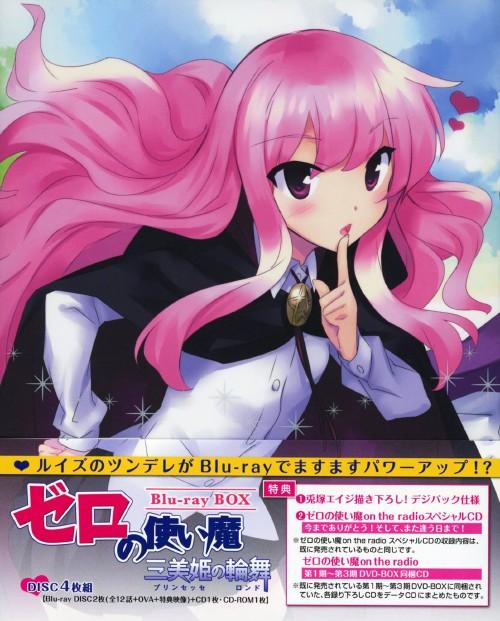 【中古】ゼロの使い魔 三美姫の輪舞 BOX 【ブルーレイ】/釘宮理恵