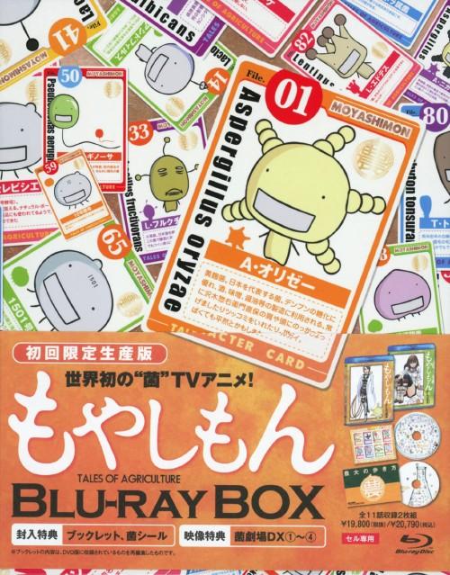 【中古】初限)もやしもん (アニメ) BOX 【ブルーレイ】/阪口大助