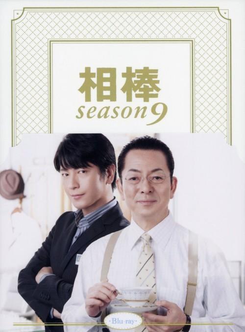 【中古】相棒 9th BOX 【ブルーレイ】/水谷豊