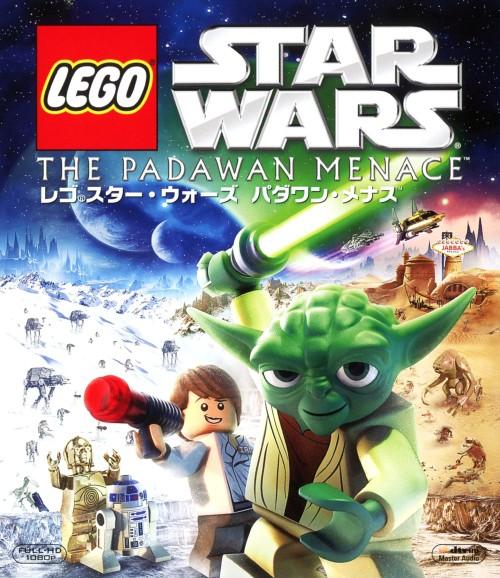 【中古】LEGO スター・ウォーズ パダワン・メナス 【ブルーレイ】/根本圭子