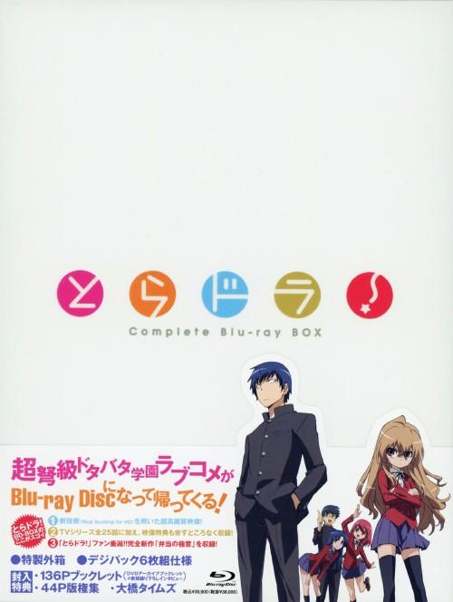 【中古】初限)とらドラ!BOX 【ブルーレイ】/間島淳司