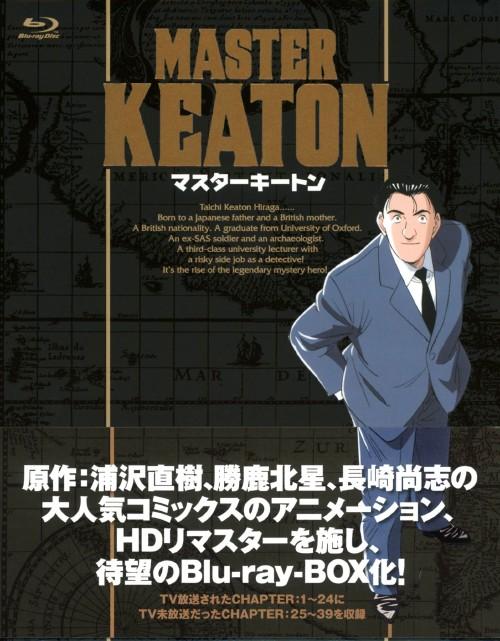 【中古】MASTERキートン BOX 【ブルーレイ】