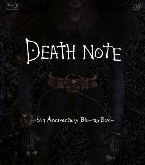 【中古】DEATH NOTE(デスノート) 5th Anniversary BOX 【ブルーレイ】/藤原竜也