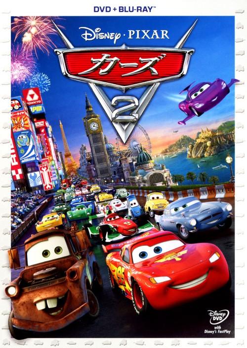 【中古】2.カーズ DVD+ブルーレイセット 【ブルーレイ】/ラリー・ザ・ケーブル・ガイ