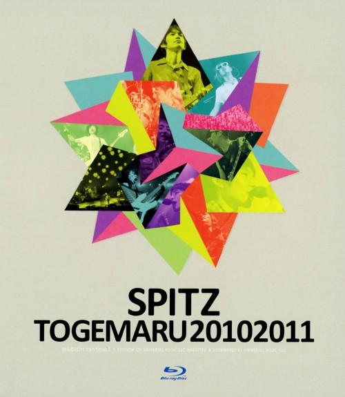【中古】スピッツ/とげまる20102011 【ブルーレイ】/スピッツ