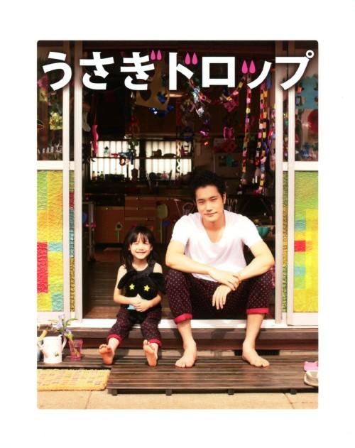 【中古】うさぎドロップ (実写劇場版) 【ブルーレイ】/松山ケンイチ