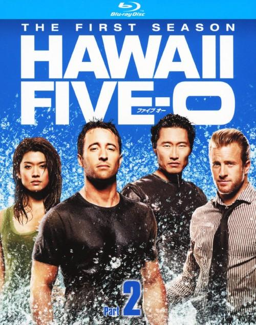 【中古】2.HAWAII FIVE−0 BOX (完) 【ブルーレイ】/アレックス・オロックリン