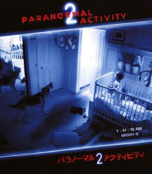 【中古】2.パラノーマル・アクティビティ 【ブルーレイ】/ケイティー・フェザーストン