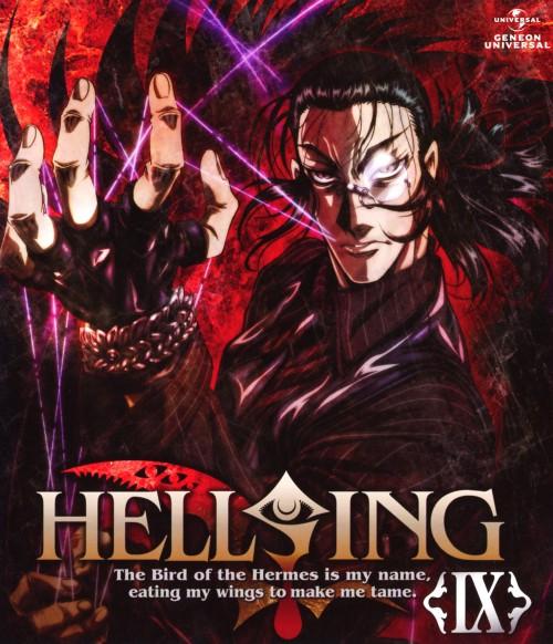 【中古】9.ヘルシング (OVA) 【ブルーレイ】/中田譲治