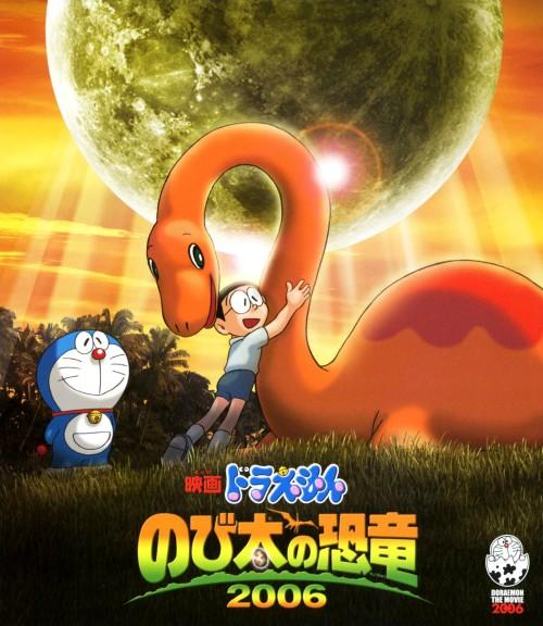 【中古】映画ドラえもん のび太の恐竜 2006 【ブルーレイ】/水田わさび