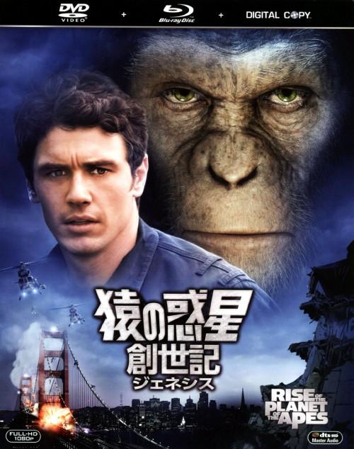【中古】猿の惑星:創世記(ジェネシス) BD&DVD 【ブルーレイ】/ジェームズ・フランコ