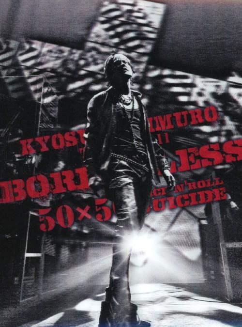 【中古】氷室京介/KYOSUKE HIMURO TOUR2010-11 B… 【ブルーレイ】/氷室京介