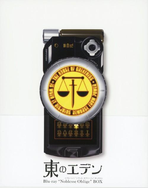 【中古】東のエデン Noblesse Oblige BOX 【ブルーレイ】/木村良平