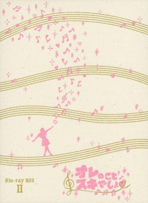 【中古】2.オレのことス…ノーカット完全版 プレミアムBOX(完) 【ブルーレイ】/ジョン・ヨンファ