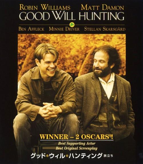 【中古】グッド・ウィル・ハンティング 旅立ち 【ブルーレイ】/ロビン・ウィリアムズ