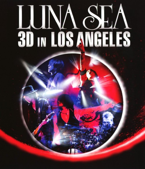 【中古】LUNA SEA 3D IN LOS ANGELES 【ブルーレイ】/LUNA SEA