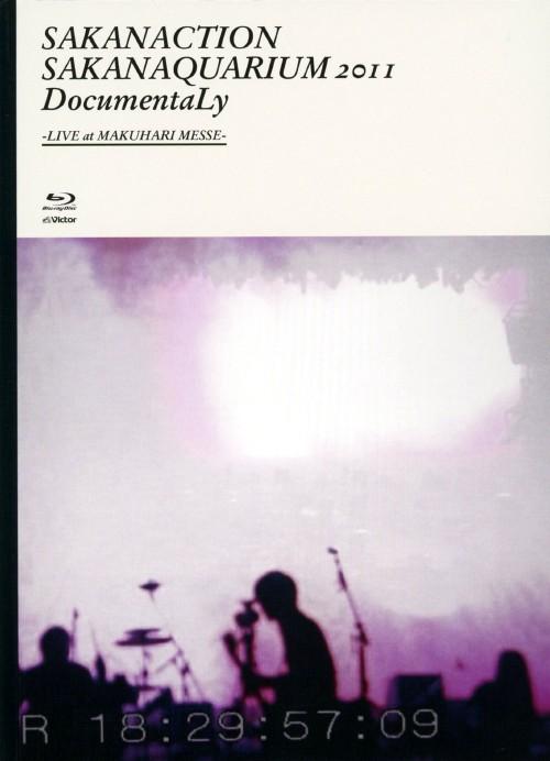 【中古】初限)サカナクション/SAKANAQUARIUM 2011 Docu… 【ブルーレイ】/サカナクション