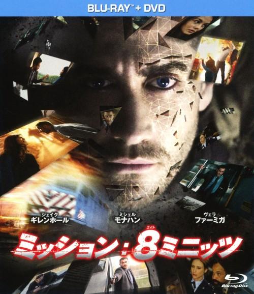 【中古】ミッション:8ミニッツ ブルーレイ+DVDセット 【ブルーレイ】/ジェイク・ギレンホール