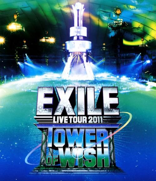 【中古】EXILE LIVE TOUR 2011 TOWER OF W…(2枚組) 【ブルーレイ】/EXILE