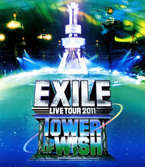 【中古】EXILE LIVE TOUR 2011 TOWER OF WISH 願… 【ブルーレイ】/EXILE