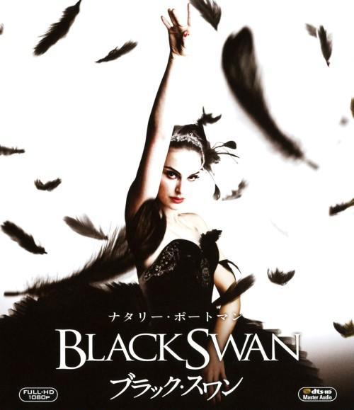 【中古】ブラック・スワン 【ブルーレイ】/ナタリー・ポートマン