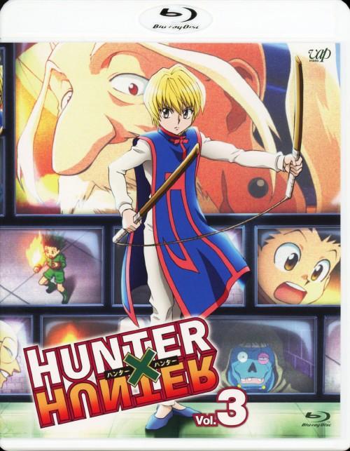 【中古】3.HUNTER×HUNTER (2011) 【ブルーレイ】/潘めぐみ