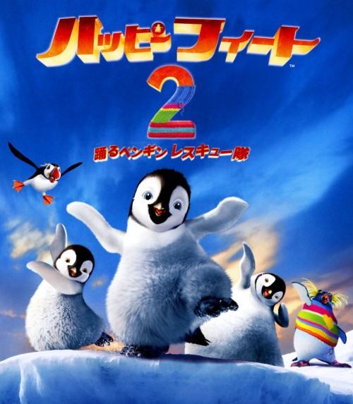 【中古】初限)2.ハッピーフィート 踊るペンギンレス…BD&DVD【ブルーレイ】/イライジャ・ウッド