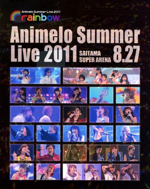 【中古】Animelo Summer Live 2011 -rainbow- 8.27 【ブルーレイ】
