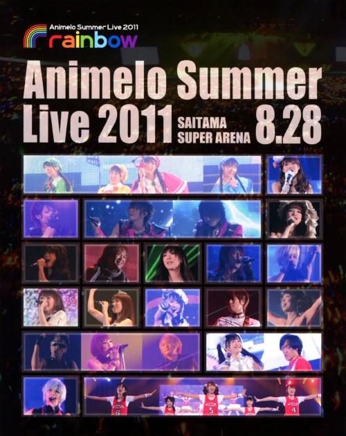 【中古】Animelo Summer Live 2011 -rainbow- 8.28 【ブルーレイ】