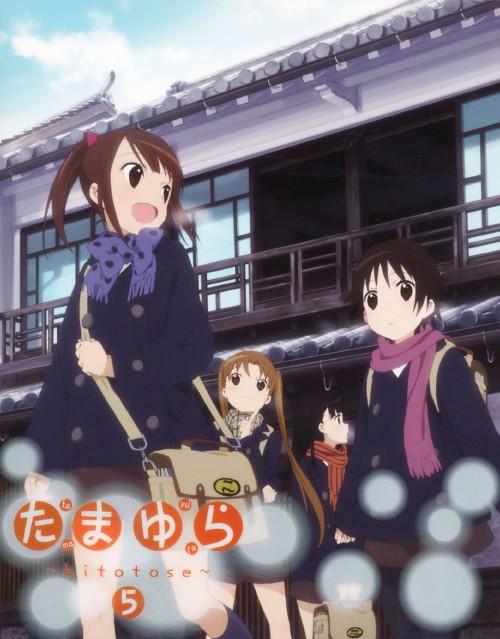 【中古】5.たまゆら hitotose 【ブルーレイ】/竹達彩奈