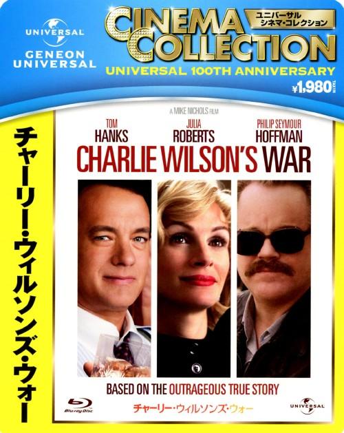 【中古】チャーリー・ウィルソンズ・ウォー 【ブルーレイ】/トム・ハンクス