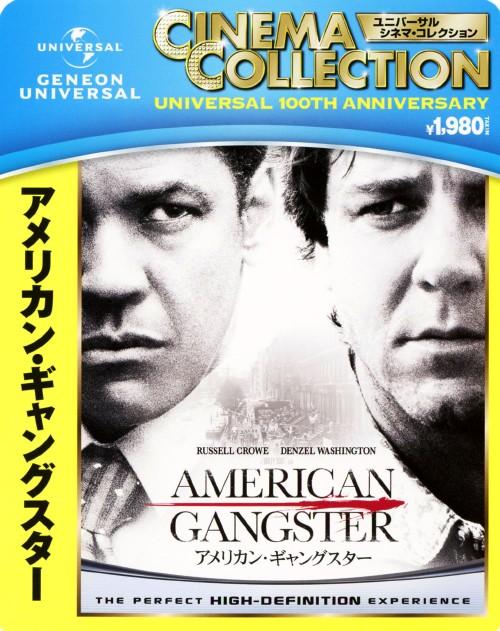 【中古】アメリカン・ギャングスター【ブルーレイ】/デンゼル・ワシントン