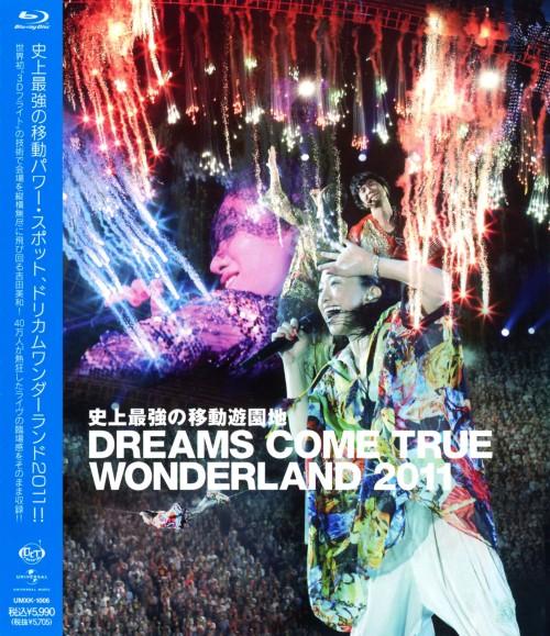 【中古】史上最強の移動遊園地 DREAMS COME…2011 【ブルーレイ】/DREAMS COME TRUE