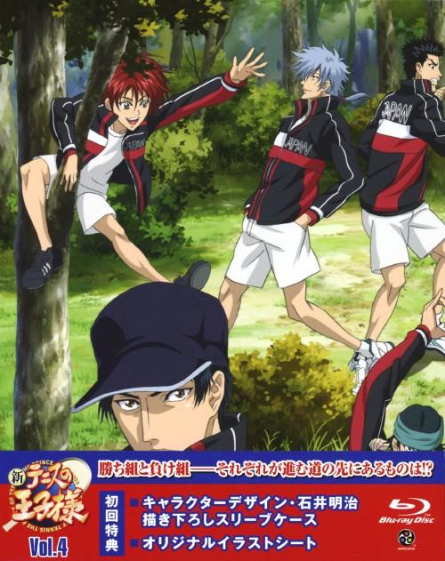 【中古】4.新テニスの王子様 【ブルーレイ】/皆川純子
