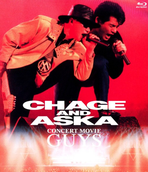【中古】CHAGE and ASKA CONCERT MOVIE GUYS 【ブルーレイ】/CHAGE&ASKA