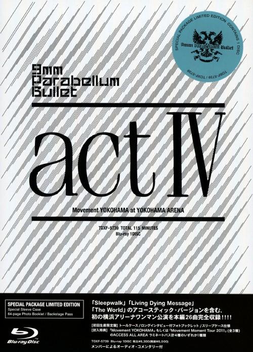 【中古】初限)9mm Parabellum Bullet/act 4 【ブルーレイ】/9mm Parabellum Bulle