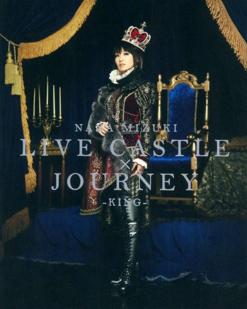 【中古】NANA MIZUKI LIVE CASTLE×JOURNEY -KING- 【ブルーレイ】/水樹奈々
