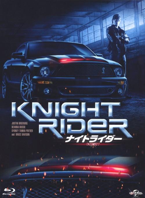 【中古】ナイトライダー ネクスト ノーカット完全版 BOX 【ブルーレイ】/ヴァル・キルマー