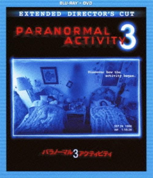 【中古】3.パラノーマル・アクティビティ ブルーレイ+DVDセット 【ブルーレイ】/ケイティー・フェザーストン