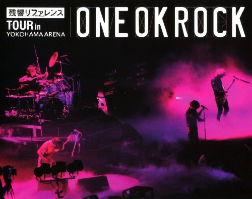 【中古】ONE OK ROCK/残響リファレンス TOUR in YOKOHA… 【ブルーレイ】/ONE OK ROCK