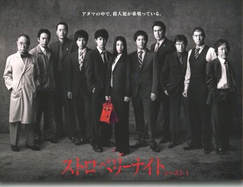 【中古】ストロベリーナイト 1st BOX 【ブルーレイ】/竹内結子