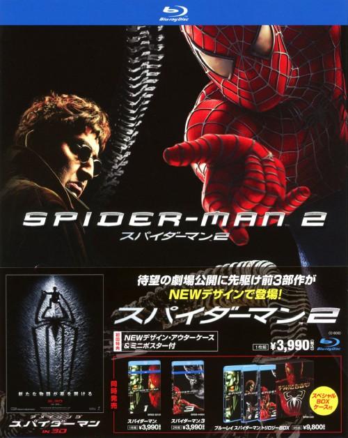 【中古】2.スパイダーマン 【ブルーレイ】/トビー・マグワイア