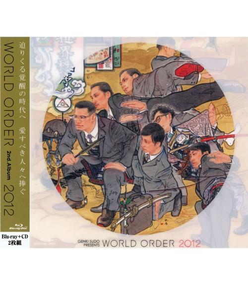 【中古】WORLD ORDER/2012 【ブルーレイ】/WORLD ORDER