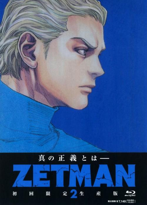 【中古】初限)2.ZETMAN 【ブルーレイ】/浪川大輔