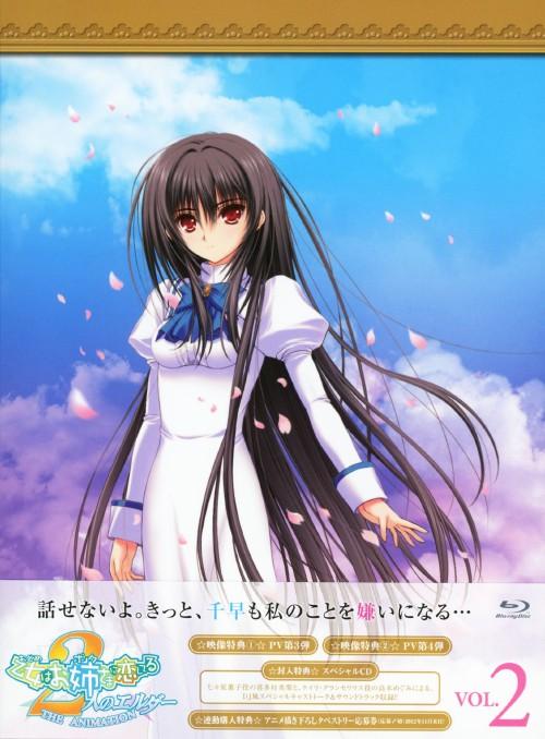 【中古】2.乙女はお姉さまに恋してる 2人の…OVA 【ブルーレイ】/嶋村侑