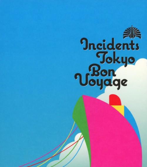 【中古】東京事変/Bon Voyage 【ブルーレイ】/東京事変