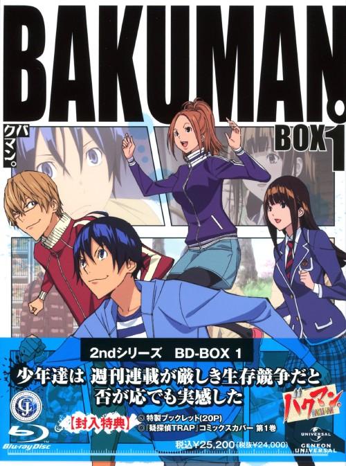 【中古】1.バクマン。2ndシリーズ BOX 【ブルーレイ】/阿部敦