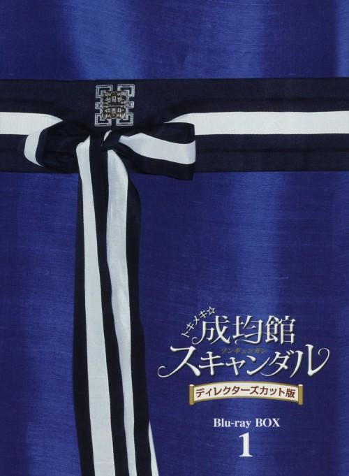 【中古】1.トキメキ・成均館 スキャンダル DC版 BOX【ブルーレイ】/パク・ユチョン