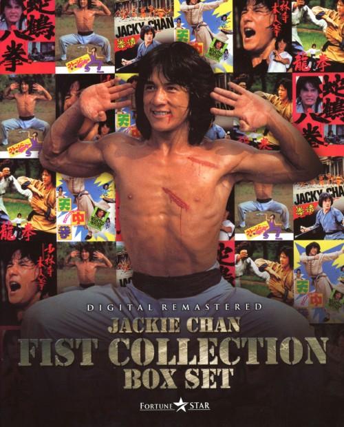【中古】ジャッキー・チェン 拳 シリーズ BOX 【ブルーレイ】/ジャッキー・チェン