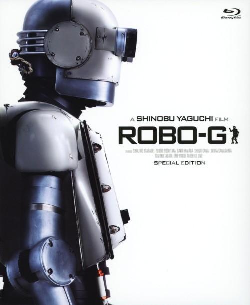 【中古】ロボジー SP・ED 【ブルーレイ】/五十嵐信次郎